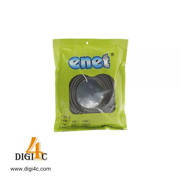 کابل شبکه ای نت Enet Cat 6 Cable 15Meter Grey
